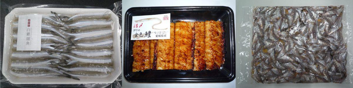 細魚、鱧、天竺鯛