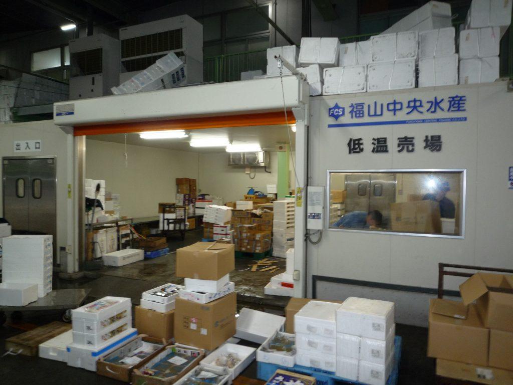 福山魚市場内卸売・売場風景